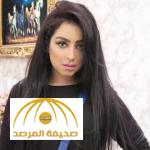 """بالصور: أول تعليق للفنانة البحرينية"""" المهرة """" بعد القبض على زوجها """"عادل المسلم"""""""