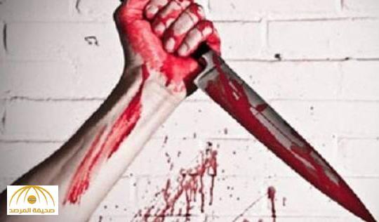 مكة: شاب يهاجم أسرته بسكين ويقتل والده وشقيقته ويصيب والدته