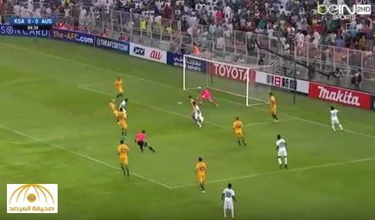بالفيديو: السعودية تتعادل 2-2 مع أستراليا وتتقاسم صدارة المجموعة