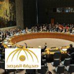 تفاصيل مشروعي القرارين الروسي و الفرنسي بشأن حلب