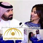 """بالفيديو: حمل الفنانة """"مريم حسين"""" يثير الجدل .. بعد أقل من شهر على زواجها"""