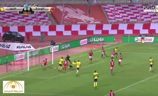 بالفيديو : النصر يصعد للخامس بتغلبه على الوحدة بثلاثة أهداف مقابل لا شيئ