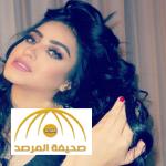 """شاهد لأول مرة  صورة  والدة  الفنانة  البحرينية """"المهرة """""""