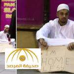 فيديو يرصد مسلم في شوارع لندن بلا مأوى.. هل ساعده البريطانيون ؟