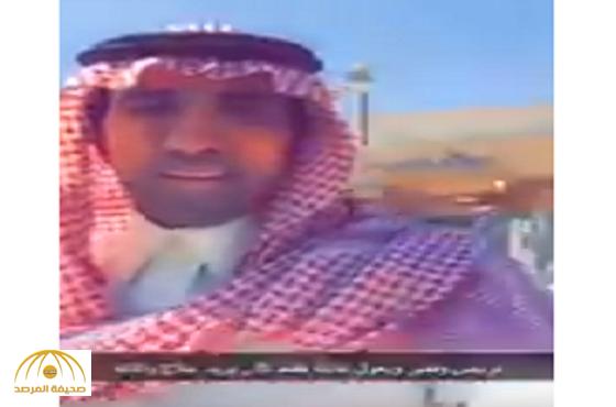 """بالفيديو:تغريدة تحيل""""فايز المالكي"""" للتحقيق"""