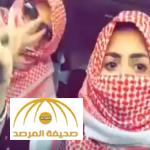 بالفيديو:فنانة سعودية في زي رجالي برفقة شاب يمارس التفحيط ومطالبة بالقبض عليها