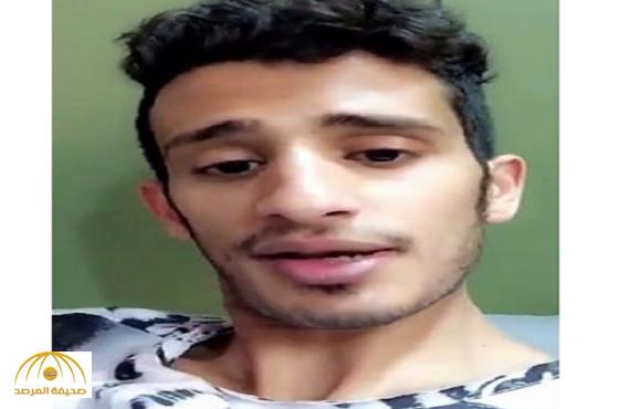 """القبض على أحد مشاهير """"سناب شات"""" الجدد بسبب فيديو """"إباحي"""""""