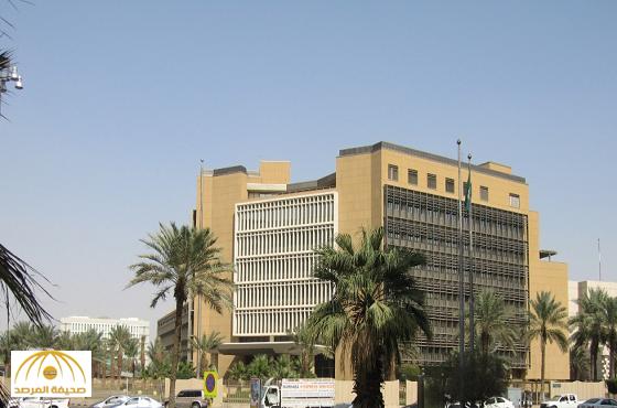 وزارة المالية تحدد موعد صرف الرواتب الشهرية لموظفي الدولة