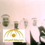 شاهد..فيديو نادر يجمع 5ملوك من بينهم الملك سلمان خلال آدائهم لعرضة