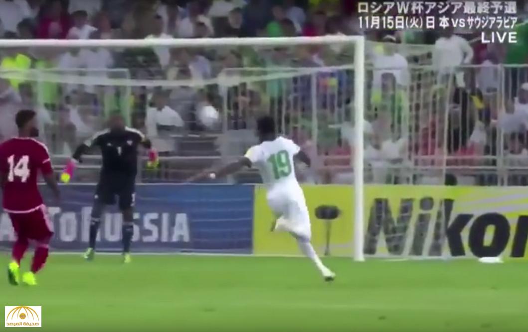 بالفيديو: شاهد ردة فعل معلّق ياباني بعد هدف فهد المولد في مرمى الإمارات