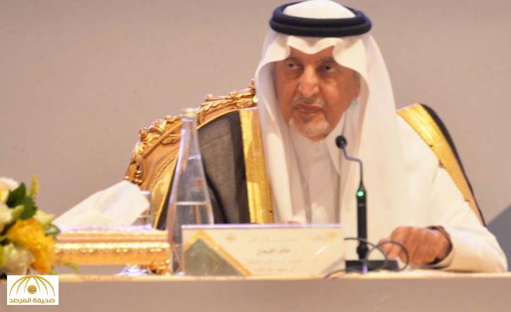 نداء إلى خالد الفيصل: أنشقى و في أَرضي الولاة عدول ؟