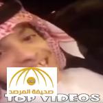 """فيديو: شاهد ماذا قال """"أبو سن"""" بعد خروجه من السجن ؟!"""