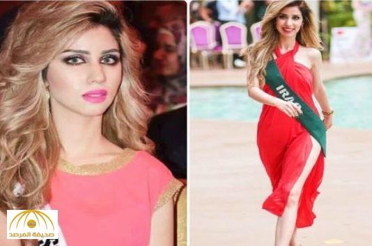بالصور: ملكة جمال العراق ترفض ارتداء البكيني في مسابقة ملكة جمال الأرض
