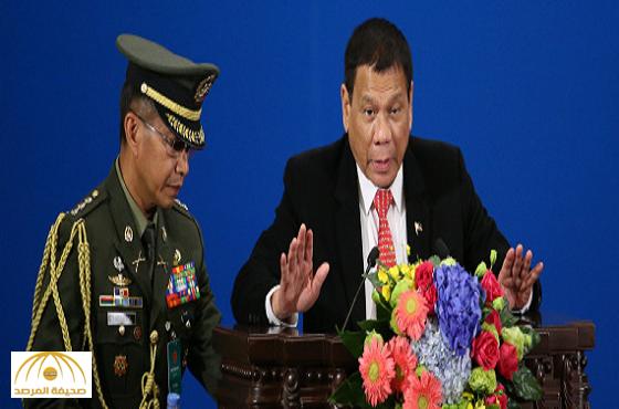 الرئيس الفلبيني يعلن انفصاله عن أميركا..الصينيون استقبلوا القرار بعاصفة من التصفيق