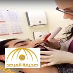 بالفيديو.. مريم حسين تصوّر زوجها فيصل أثناء خضوعه لعمليات تجميل في وجهه