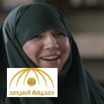 بالصور والفيديو:مطربة فرنسية تفاجئ جمهورها بالعودة للغناء بعد الاعتزال وارتداء الحجاب
