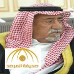 """الموت يغيب الشاعر """"محمد بن مصلح الزهراني"""""""