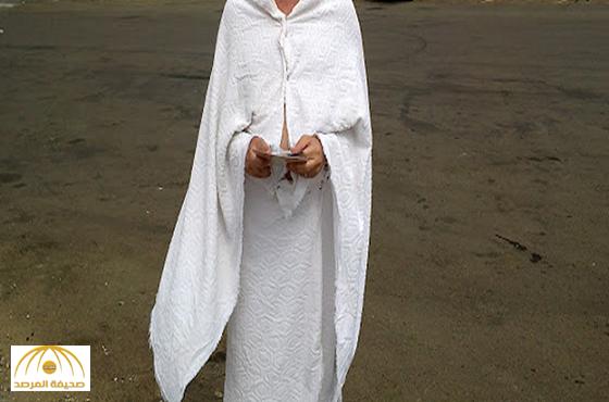 لبس الإحرام يلغي عقد نكاح عروسين في مكة