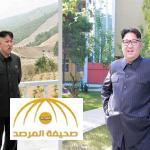 """صورتان لزعيم كوريا الشمالية تكشفان """"سرا"""" شخصيا"""