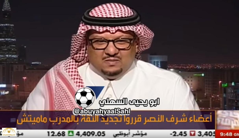 """بماذا علّق الأمير فيصل بن تركي على اشتباك """"عبدالغني"""" و""""خميس"""" ؟! – فيديو"""