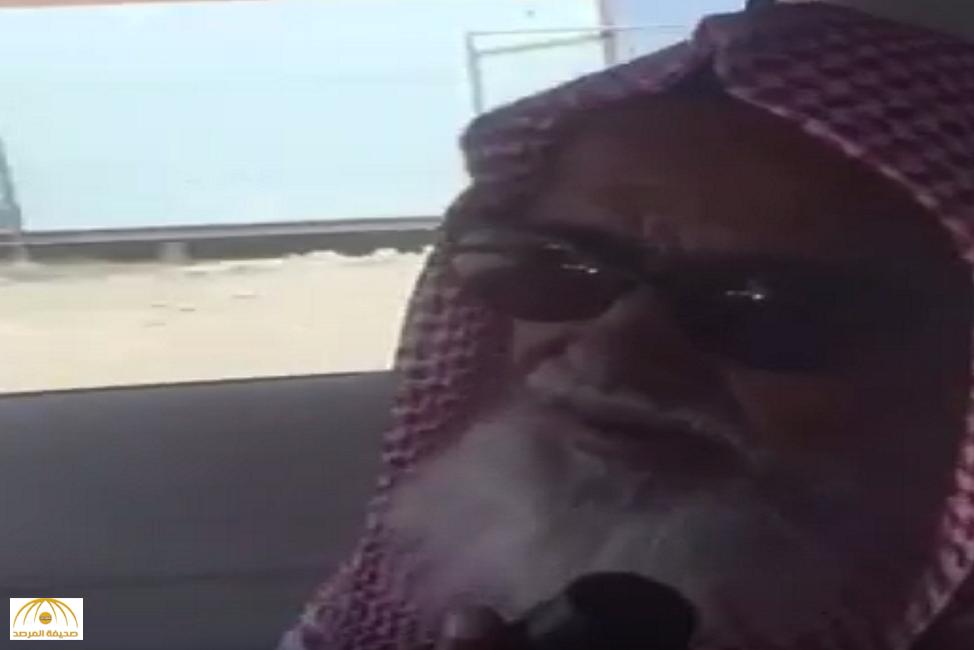 بالفيديو: مسن يصاب بسرطان الحنجرة ويضطر لاستئصالها.. شاهد كيف يتحدث!