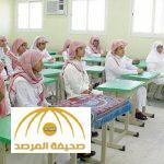 استثناء المعلمين والمعلمات من إلغاء إجازة «الاضطراري»