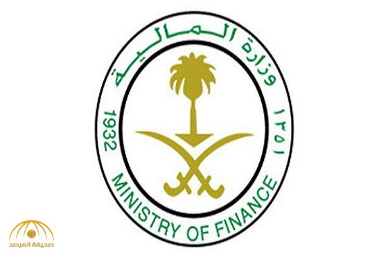 """""""وزارة المالية""""تستعد لإطلاق برنامج لتقديم الدعم النقدي للموظف الذي يقل راتبه عن 13 ألف ريال"""