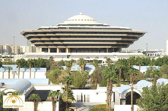 القطيف:القتل تعزيراً لمواطن خطف فتاة وفعل الفاحشة بها