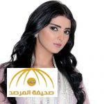 """""""مريم سعيد"""" ترفض طلب جمهورها وتصدم متابعيها بهذا الفيديو!"""