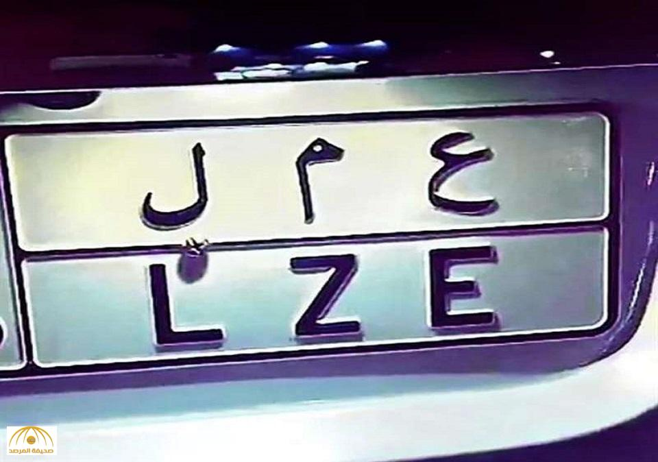 مصدر بوزارة العمل  يعلق على لوحة سيارة الوزير!
