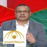 """بالفيديو : إعلامي مصري مهاجماً من ينتقدون المملكة :"""" أنا برقص للسعودية ولا حد يهمني"""""""