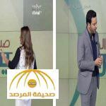 """بالفيديو : مذيع """" MBC """"يغازل زميلته على الهواء مباشرة"""