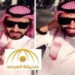 """بالفيديو .. إعلامي في قناة بداية يثير الجدل على """" تويتر"""" بعد وصفه لإحدى معجباته"""