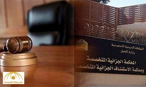 """السجن لستة إرهابيين من خلية """" القاعدة"""" السرية خططوا لاغتيال أمير مكة"""