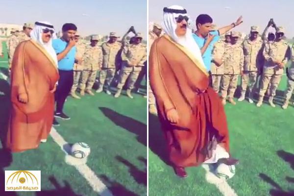 شاهد .. الأمير متعب بن عبدالله يوجِّه رسالة للمنتخب .. و يركُل الكرة بطريقة مخادعة