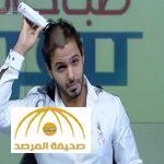 فيديو: بدر آل زيدان يحلق شعره على الهواء ويروي قصة حزينة عن والدته