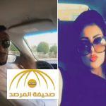بالفيديو : حليمة بولند تسأل سائق سعودي أنت تحبني !..شاهد ردة فعله!