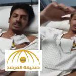 فيديو يظهر ردة فعل جندي مصاب بعدما علِمَ بتلقيه برقية من الأمير محمد بن نايف