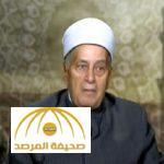 بالفيديو :شاهد ردة فعل شيخ أزهري على متصلة اعترفت بخيانة زوجها مع أخيه وحملها منه!