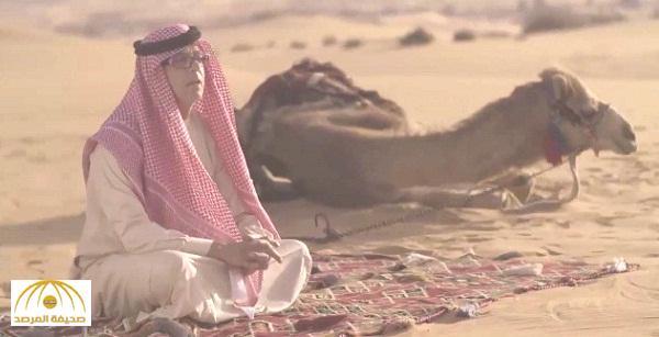 """بالفيديو : """" أحس نفسي شمري """" دبلوماسي هولندي يحكي عن تفاصيل حياته في المملكة"""