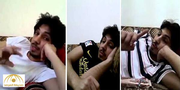 """القبض على """"المنسدح"""" أحد مشاهير سناب شات بعد مقاطعه المسيئة"""