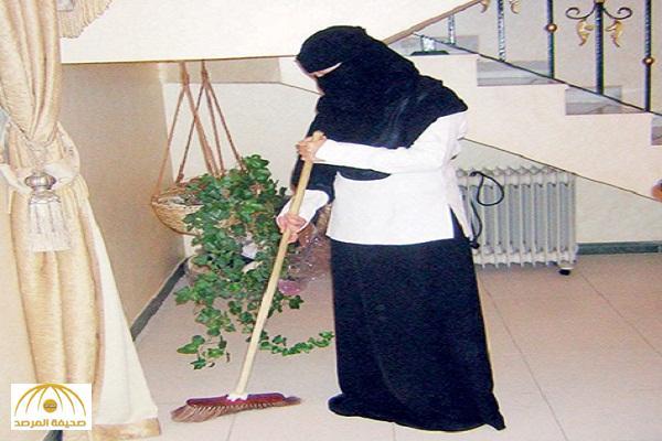 خادمة مسيحية تخدع أسرة سعودية  14 سنة على أنها مسلمة!