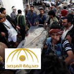 قوات التحالف تكشف الحقيقة حول حدوث انفجار ضخم وقع داخل صالة عزاء بصنعاء ومقتل العشرات
