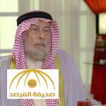 بالفيديو .. الداعية  الكبيسي : لا يمكن رؤية النبي في المنام لمن يعيش في دبي!