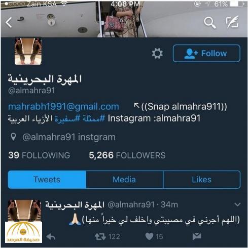 """بالصور: تعليق للفنانة البحرينية"""" المهرة 867676.jpg"""