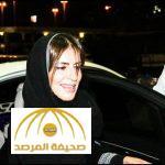 """بسمة بنت سعود """"رئيساً فخرياً"""" للاتحاد الدولي للشباب"""