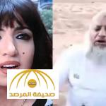 فيديو: مسن سعودي يروي قصته مع غمزة سميرة توفيق