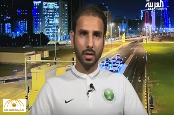 فيديو..المدرب سعد الشهري:الإيرانيون لعبوا وكأنها كرة طائرة
