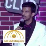 """الشيخ تميم آل ثاني يعلق على عرض ساخر لـ""""ستاند آب كوميدي"""" بعد إساءته لقطر"""