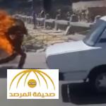 شاهد: مصري يشعل النار في نفسه أمام المارة بالإسكندرية احتجاجاً على غلاء الأسعار